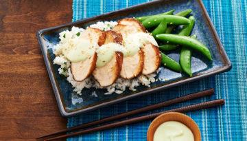 Wasabi Sesame Grilled Turkey